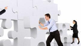 «Решение проблем бизнес партнерства»