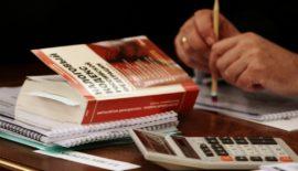 Актуальные изменения налогообложения в 2020 и 2021 годах