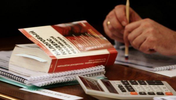 Актуальные изменения налогообложения в 2019 и 2020 годах